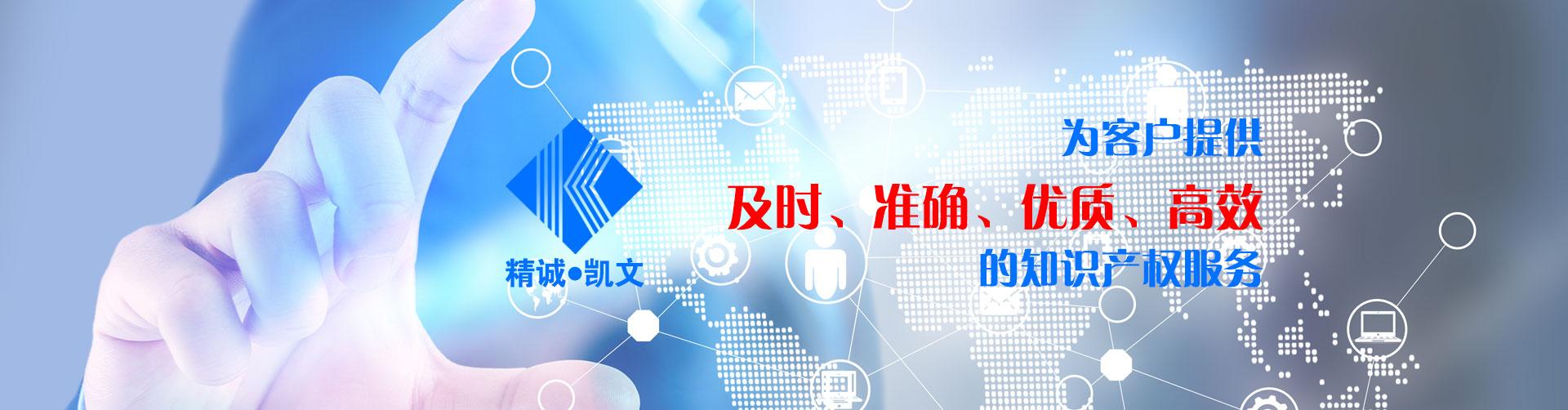 泰安高企认证|济宁专利申请|淄博高企认定