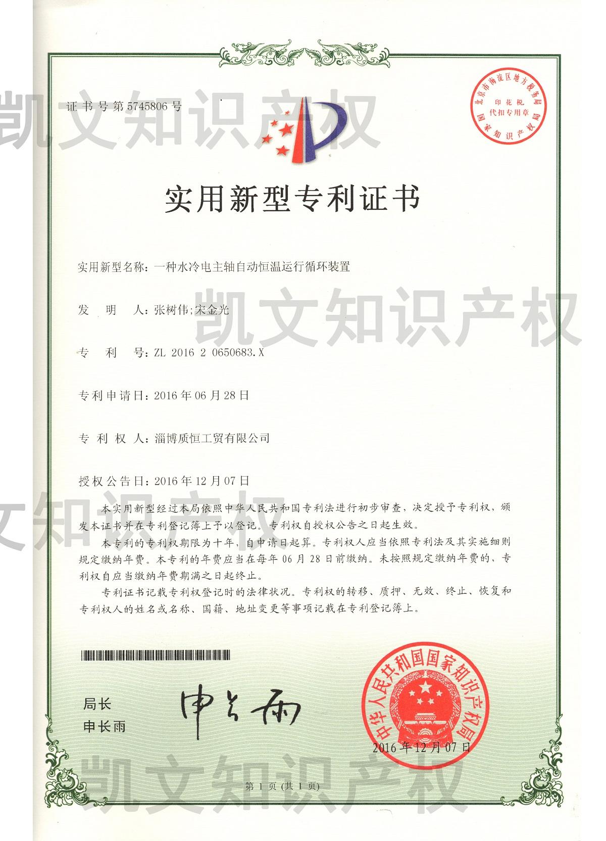 专利申请(七)